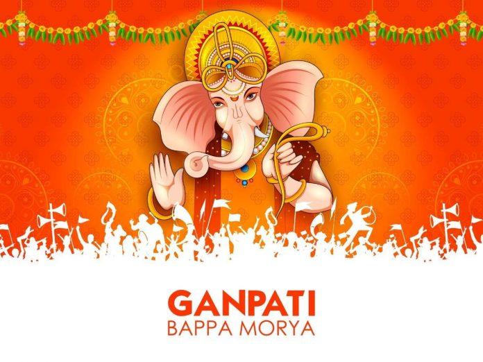 Vinayaka Chavithi Greetings